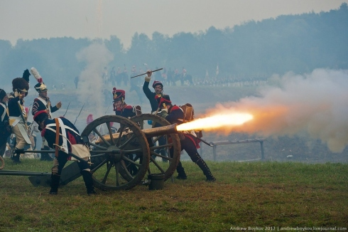 artillerianapoleonica
