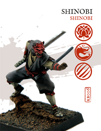 sinobi-kensei