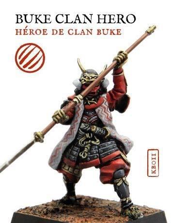 heroe-buke-kensei