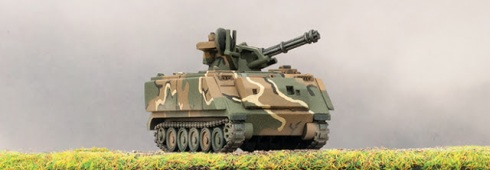 M163 VADS antiaereo