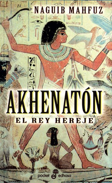 akhenaton-el-rey-hereje